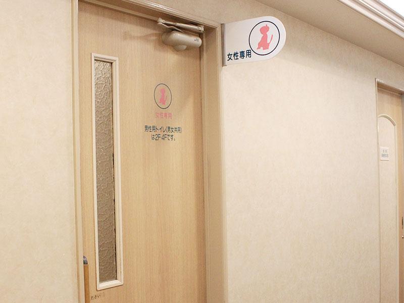 f1_toilet