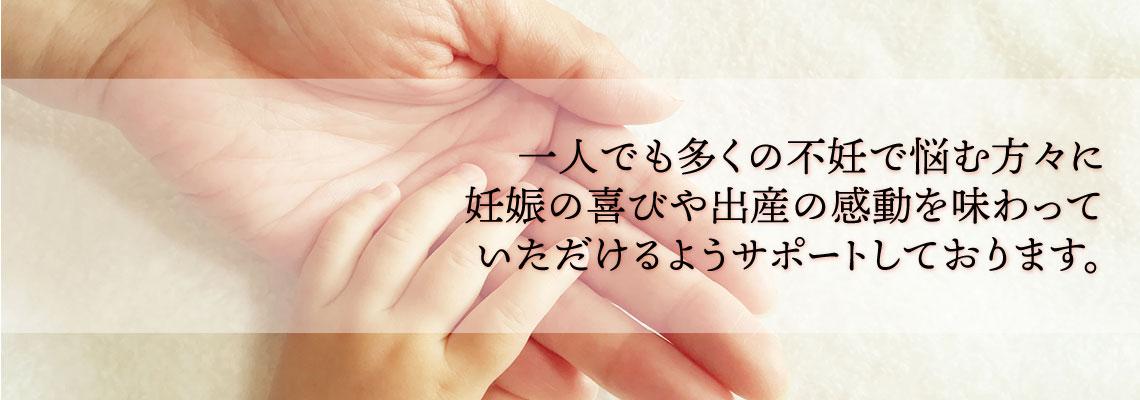 pc_hunin
